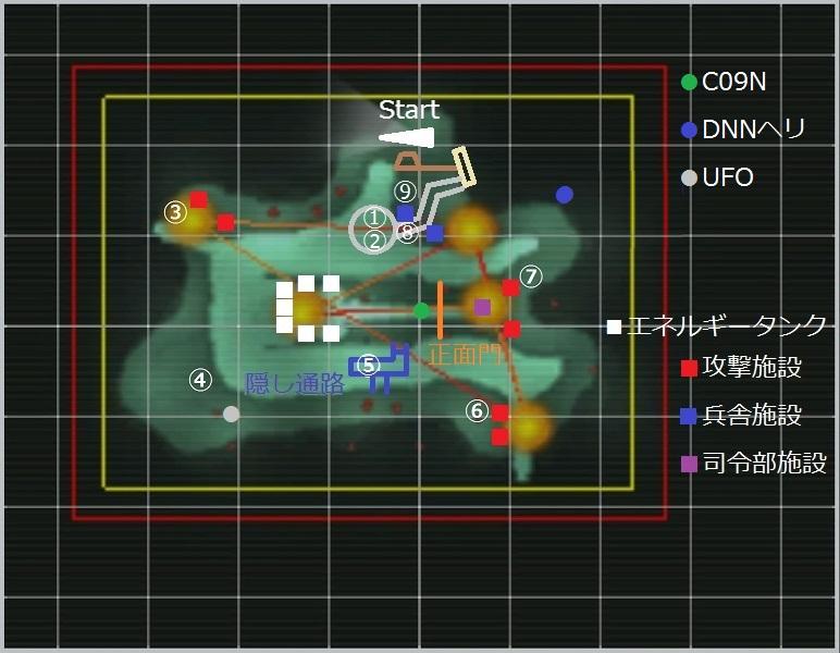 mwcxd_map_AlcatrazIsland.jpg