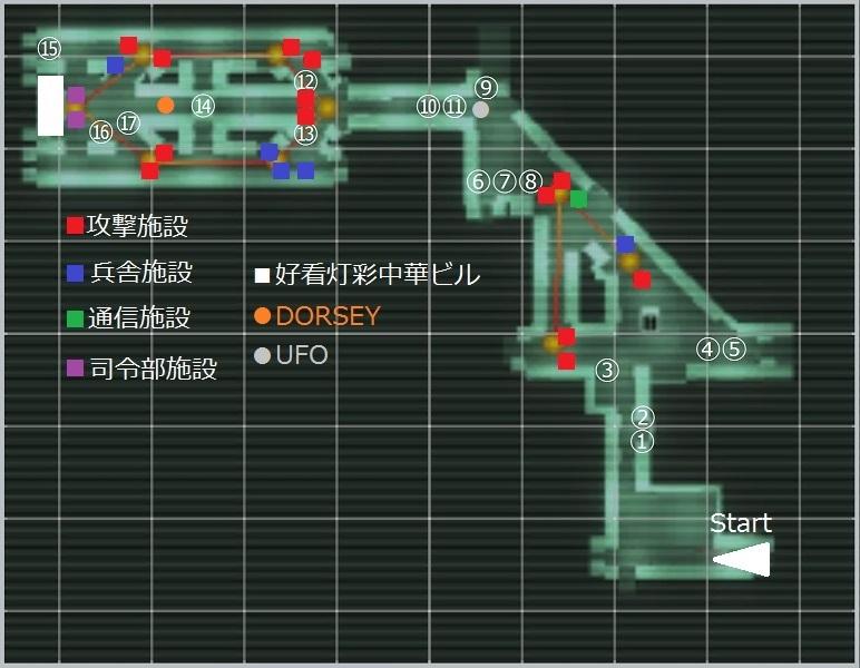 mwcxd_map_SanFrancisco.jpg