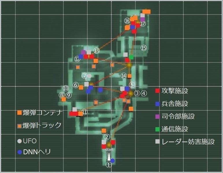 mwcxd_map_BeverlyHills.jpg