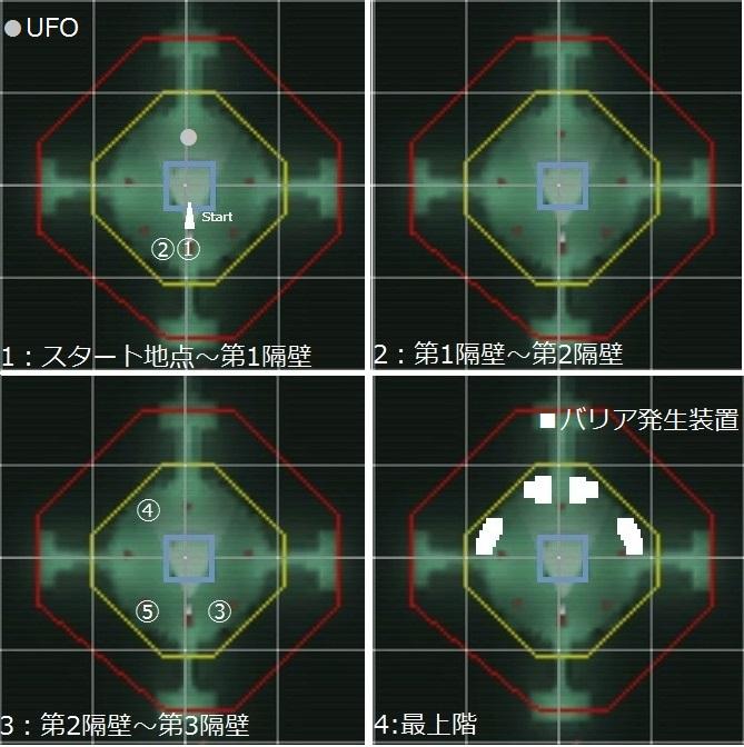 mwcxd_map_SpaceStation1.jpg