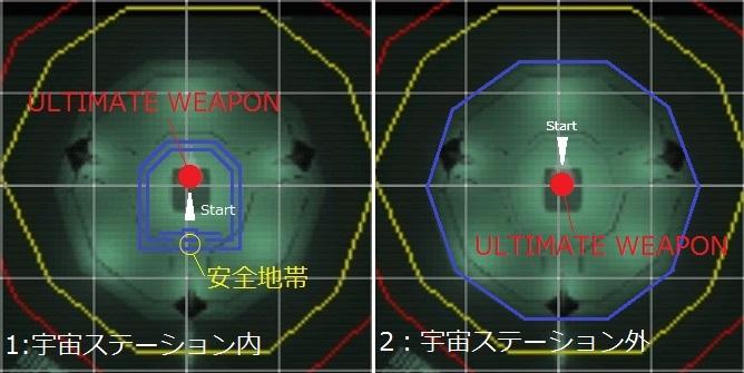 mwcxd_map_SpaceStation2.jpg